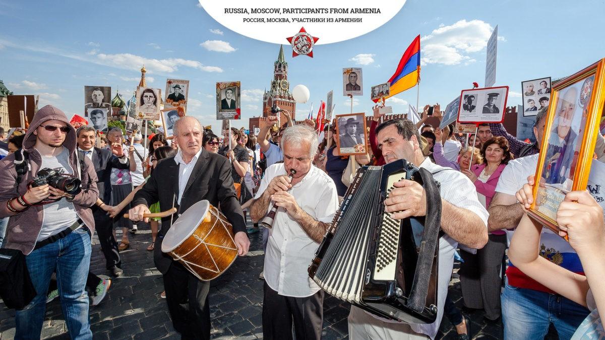 Участники из Армении на шествии Бессмертного полка в Москве