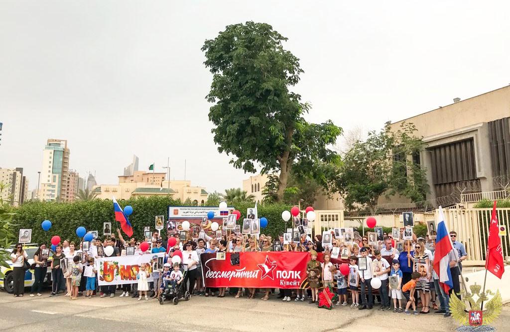 Бессмертный полк в Кувейте, 4 мая 2018 года. У здания Посольства России собралось около 200 человек.