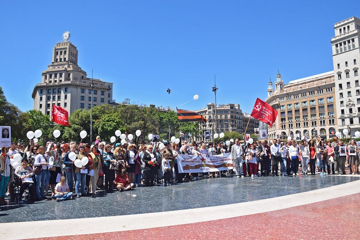Бессмертный полк в Барселоне (Испания), 2017 год