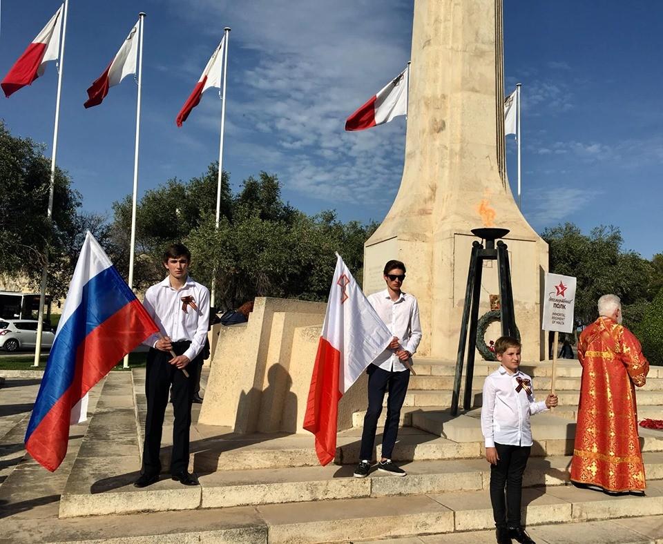 Фоторепортаж: Бессмертный полк на Мальте