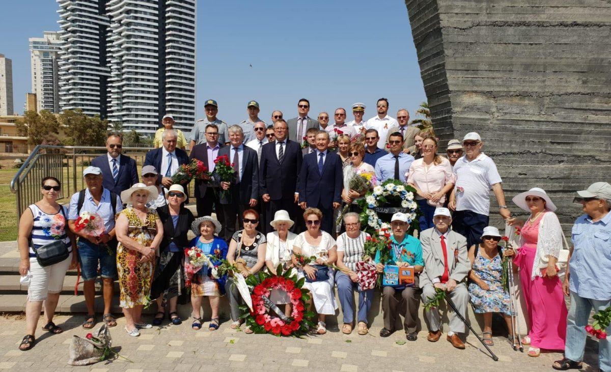В Нетании (Израиль) почтили память павших в Великой Отечественной войне