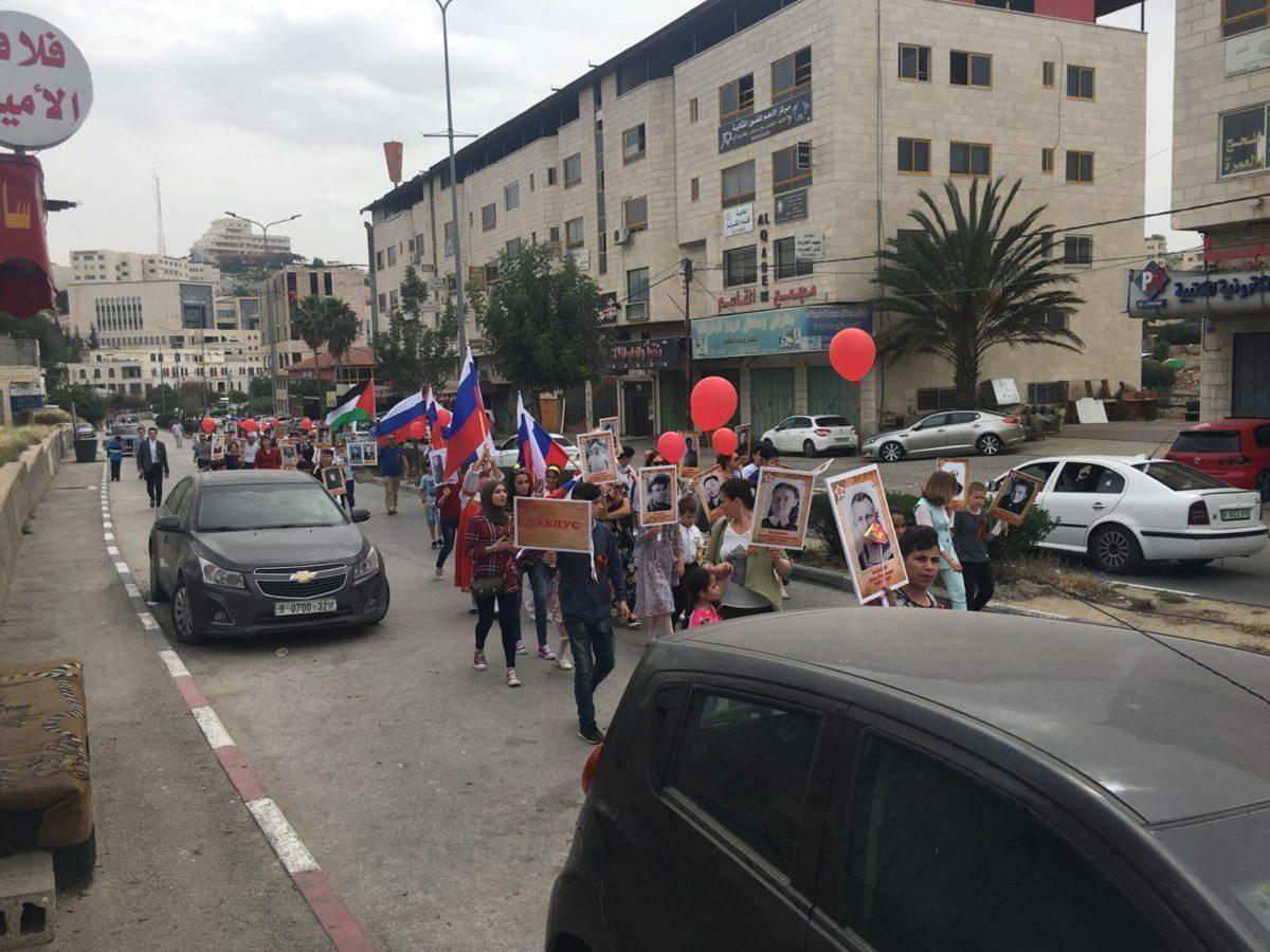 Бессмертный полк в Вифлееме (Палестина), 4 мая 2018 года