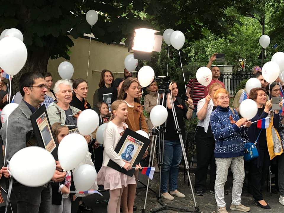 Бессмертный полк в Бухаресте (Румыния), 9 мая 2018 года
