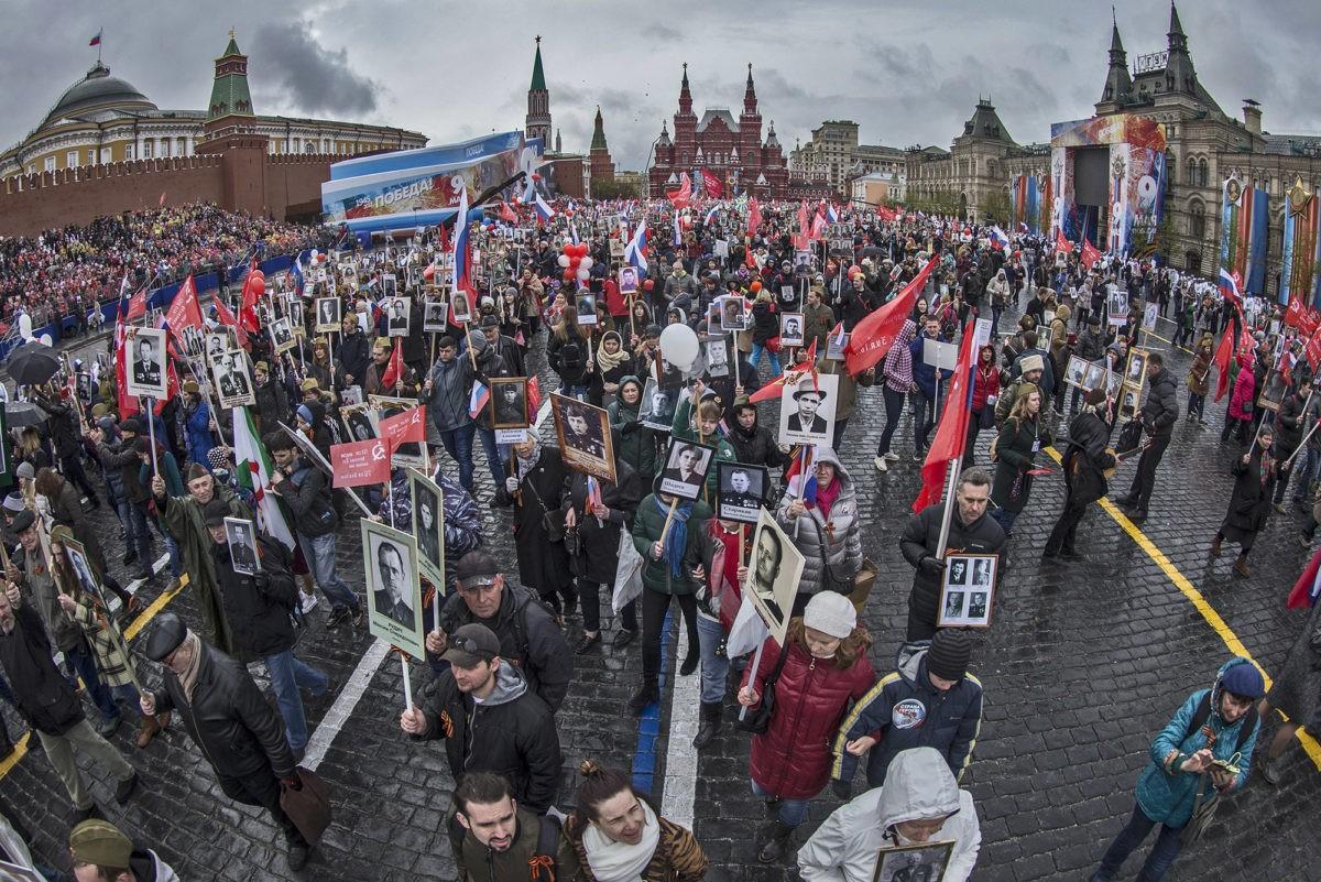 Шествие Бессмертного полка в Москве