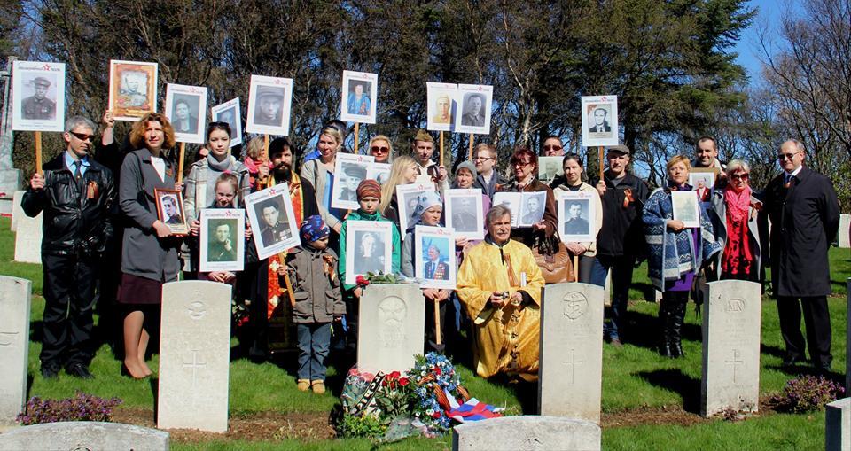 Бессмертный полк в Рейкьявике (Исландия), 2017 год