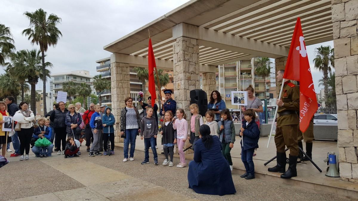 Бессмертный полк в Салоу (Испания), 5 мая 2018 года