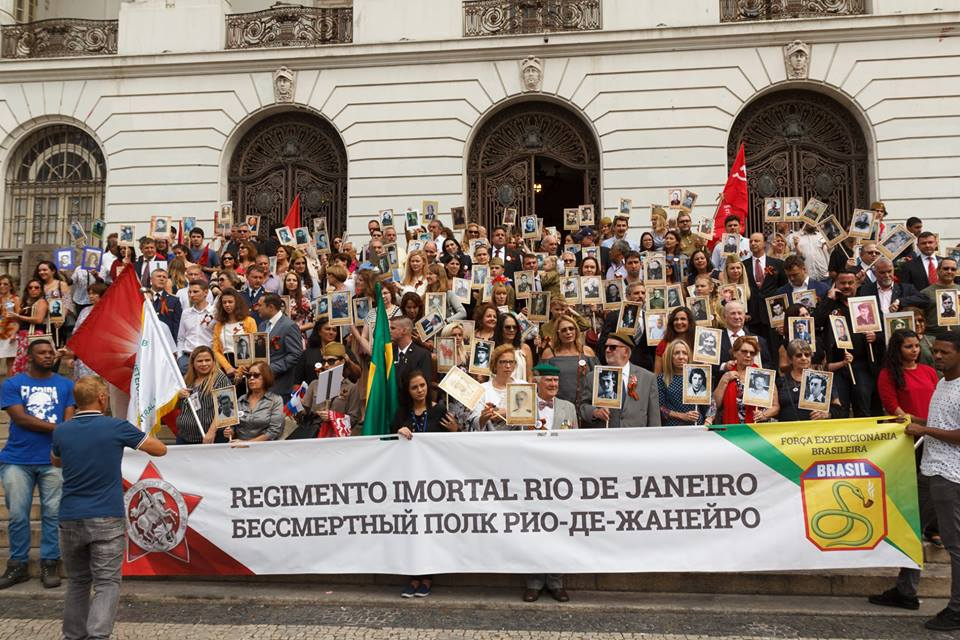 Российско-бразильская акция Бессмертный полк в Рио-де-Жанейро