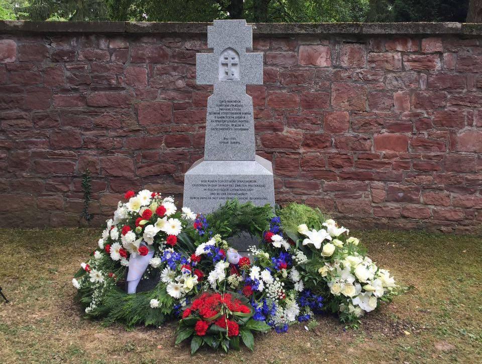 Памятник советским военнопленным и угнанным в Германию открылся во Франкфурте-на-Майне