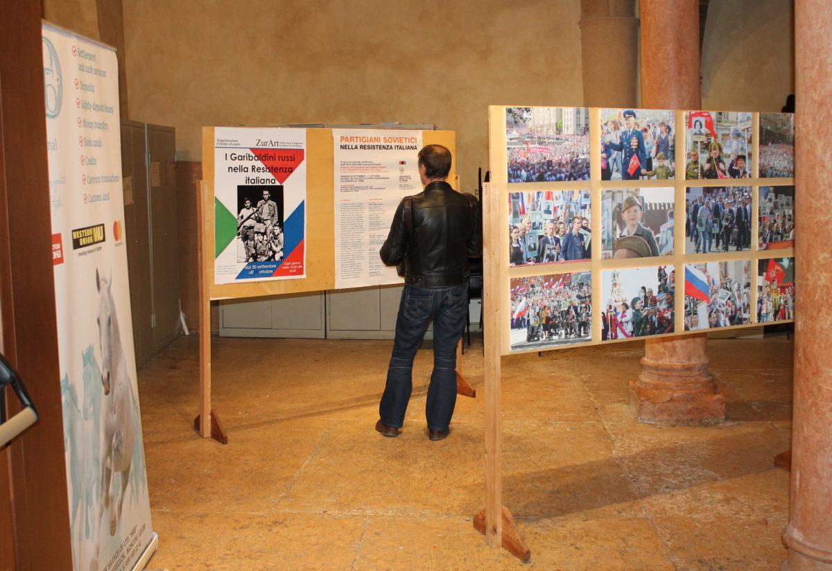 Международная фотовыставка «Русские «гарибальдийцы» в итальянском Сопротивлении»