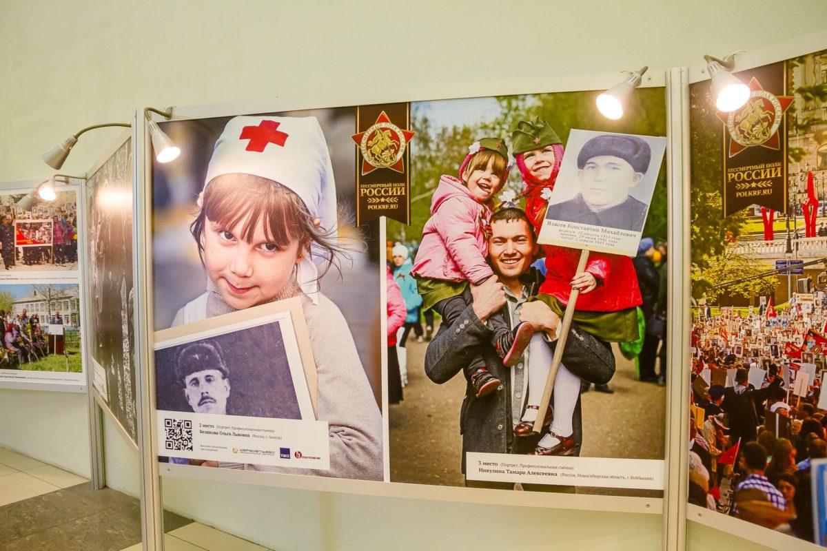 В Международном аэропорту Шереметьево открылась фотовыставка Бессмертного полка