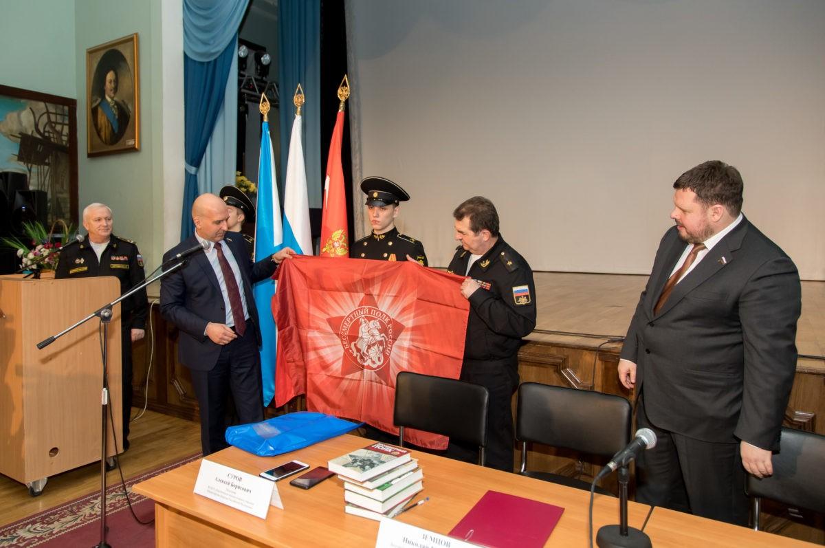 Подписано соглашение о сотрудничестве между «Пискаревским мемориальным кладбищем» и «Бессмертным полком»