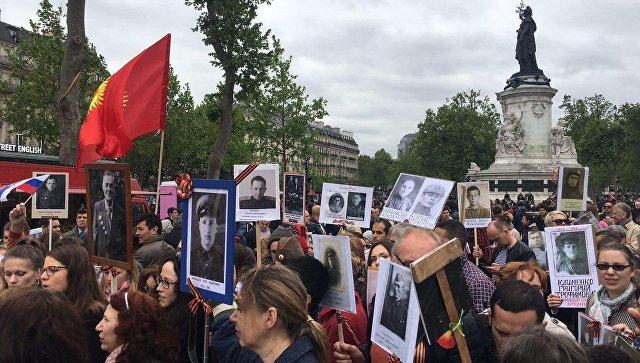 Бессмертный полк в Париже (Франция), 2017 год