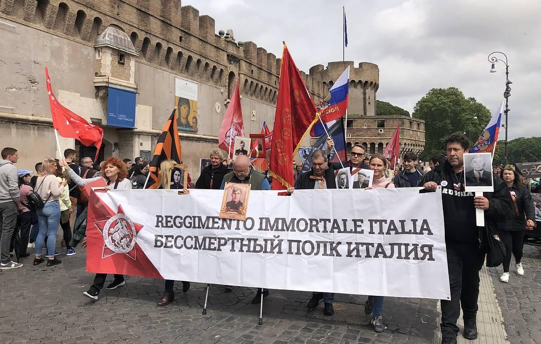 """В Риме прошла акция """"Бессмертный полк"""""""