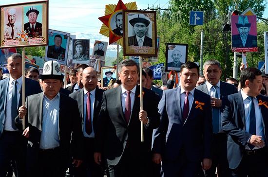 Акция «Бессмертный полк» в Бишкеке пройдёт в новом формате