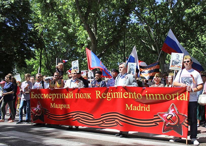 Бессмертный полк в Мадриде (Испания), 2017 год