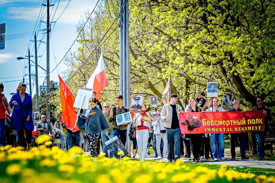 Бессмертный полк в Торонто (Канада), 2016 год