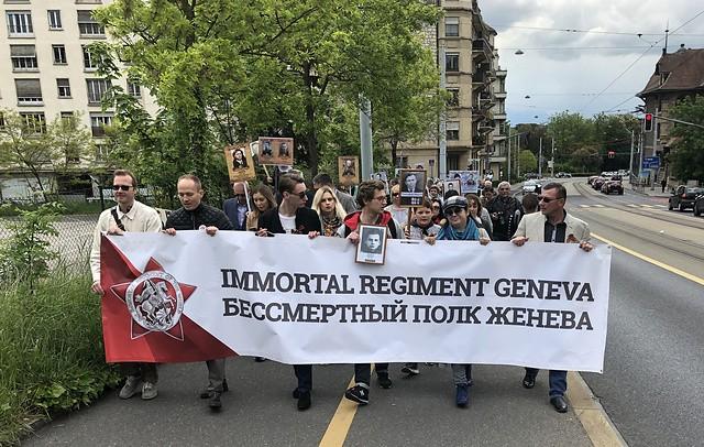 """В Женеве прошла акция """"Бессмертный полк"""""""