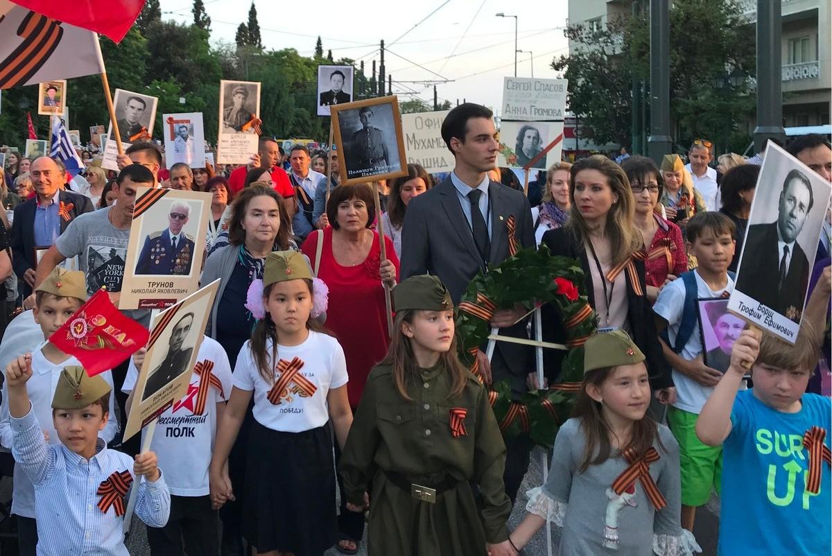Бессмертный полк в Афинах (Греция), 9 мая 2018 года