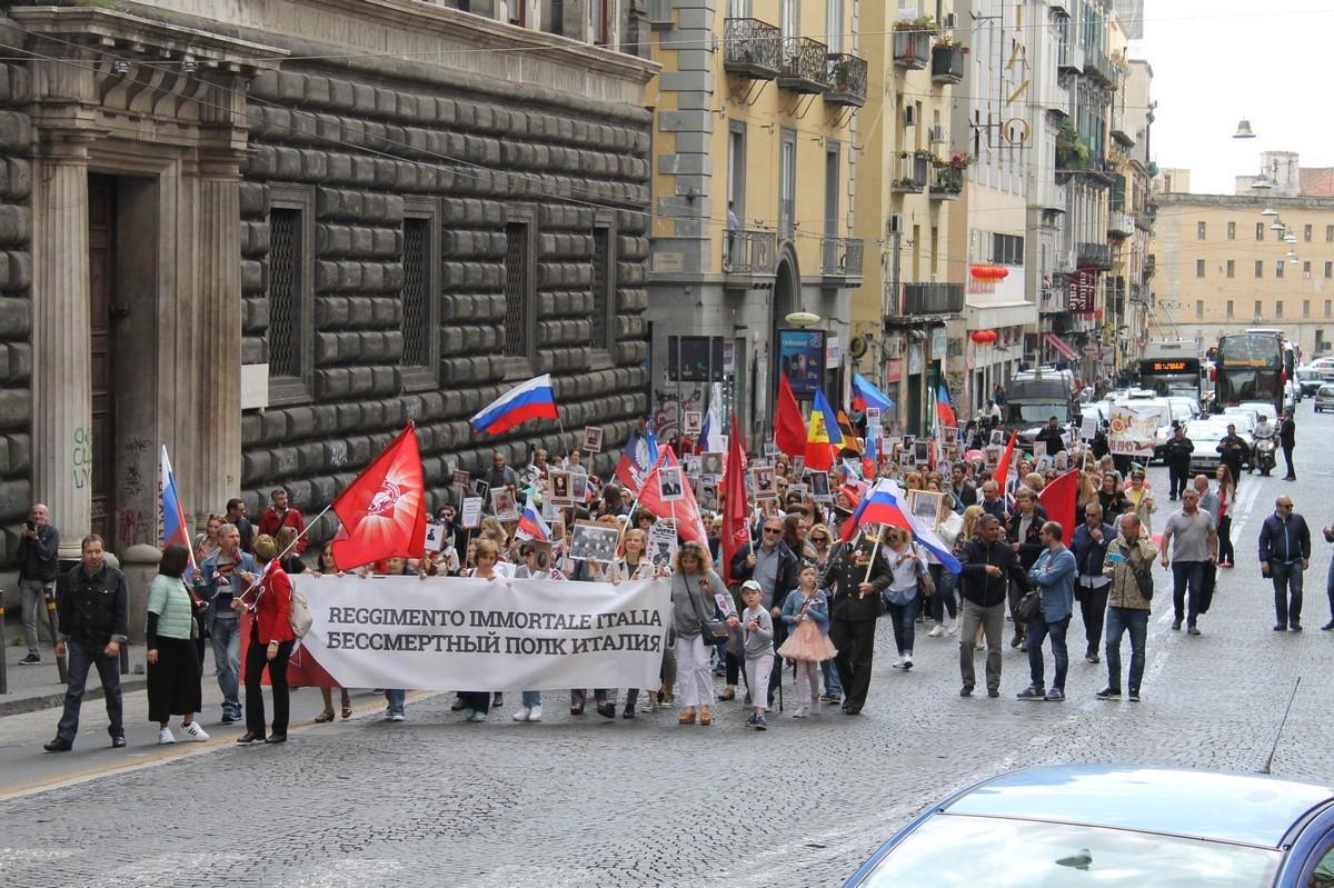 Бессмертный полк в Неаполе (Италия), 2018 год