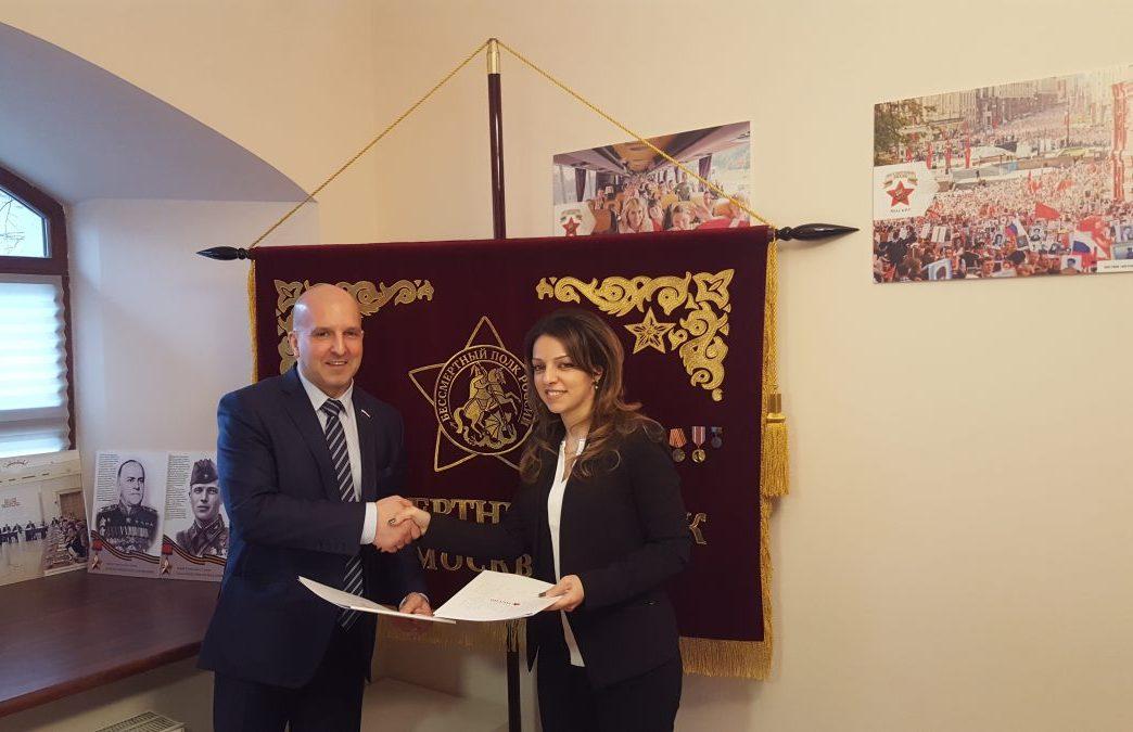 «Российско-армянское молодежное единство» партнер Бессмертного полка