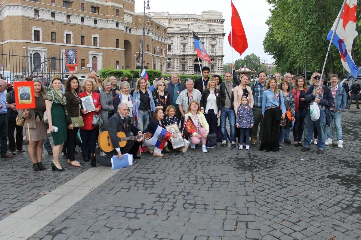 Бессмертный полк в Риме (Италия), 6 мая 2018 года