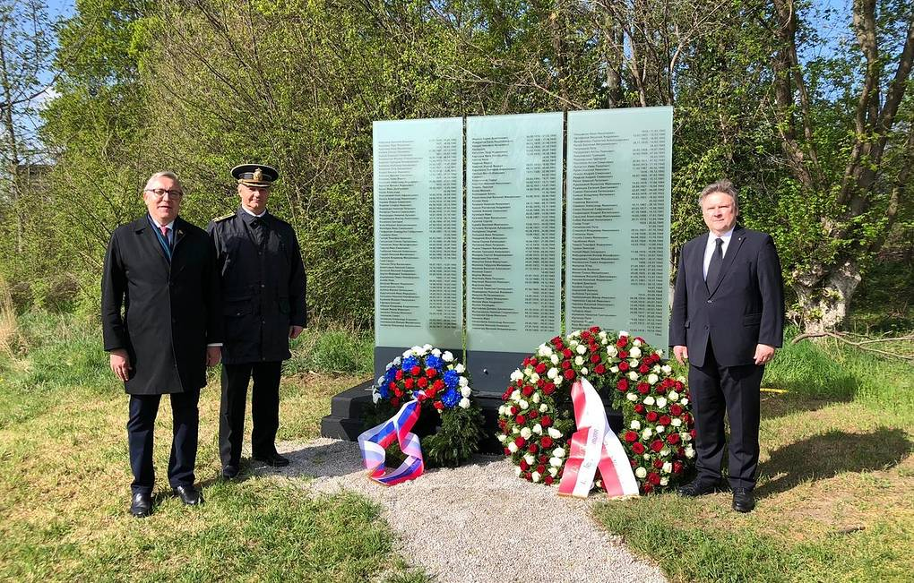 В Вене установили стелы с именами считавшихся пропавшими 170 красноармейцев