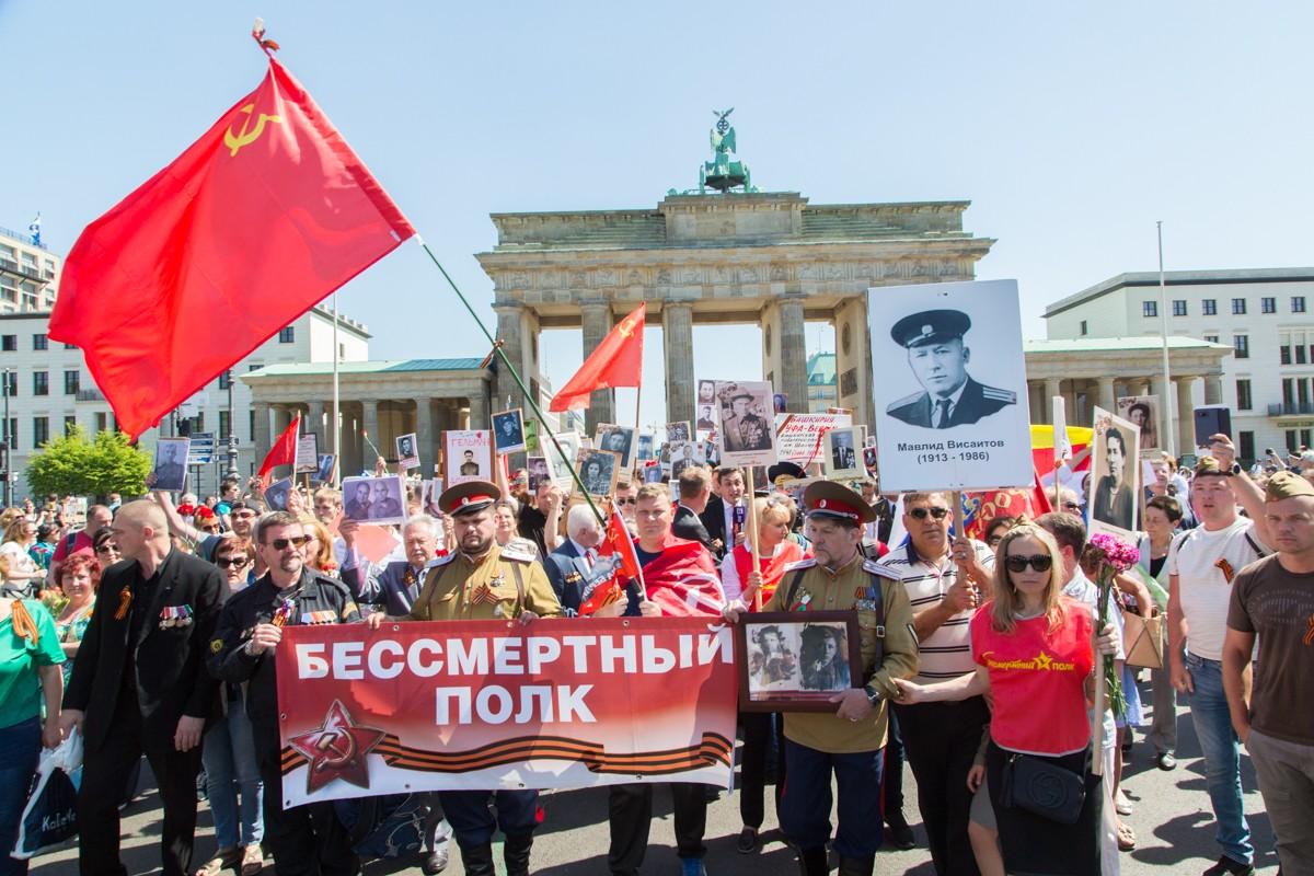 Бессмертный полк в четвертый раз прошел в Берлине