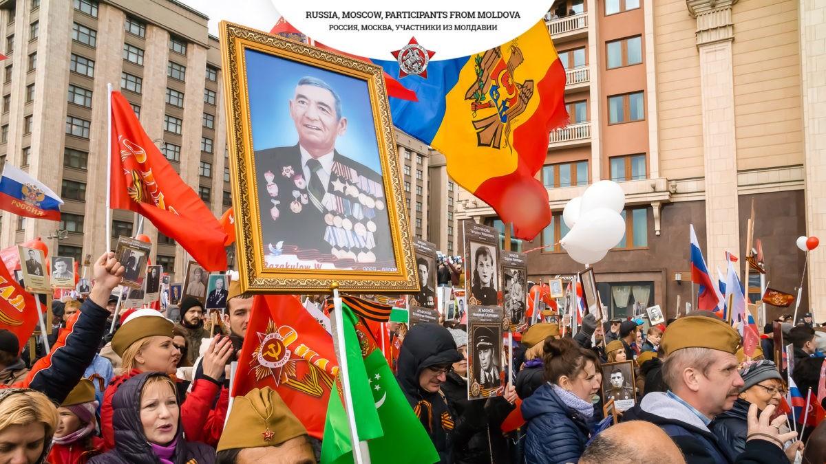 Участники из Румынии на шествии Бессмертного полка в Москве