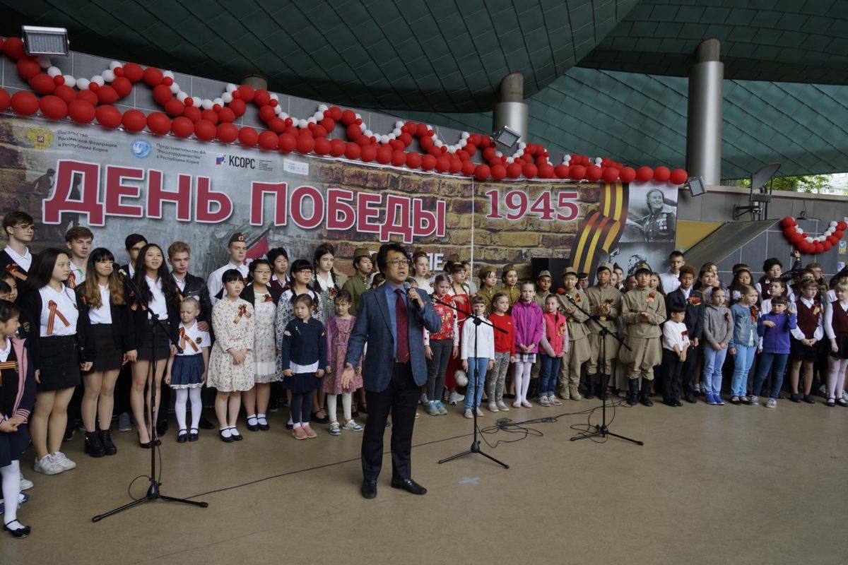 Бессмертный полк и праздничные мероприятия, посвященные Дню Победы в Великой Отечественной войне в Сеуле (Южная Корея), 6мая 2018 года