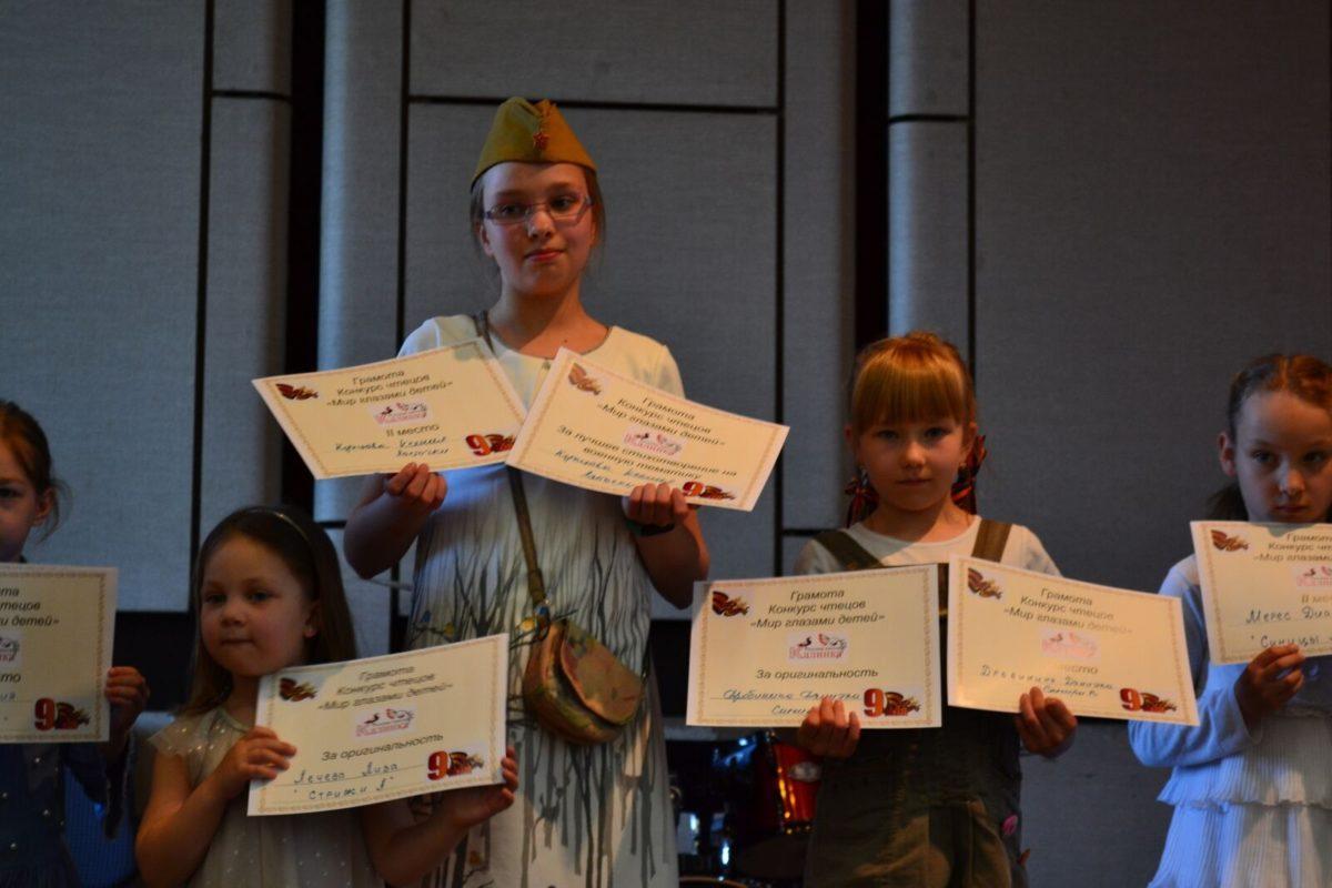 В преддверии Дня Победы в Русской школе «Калинка» в Люксембурге уже в третий раз прошёл конкурс чтецов «Мир глазами детей»