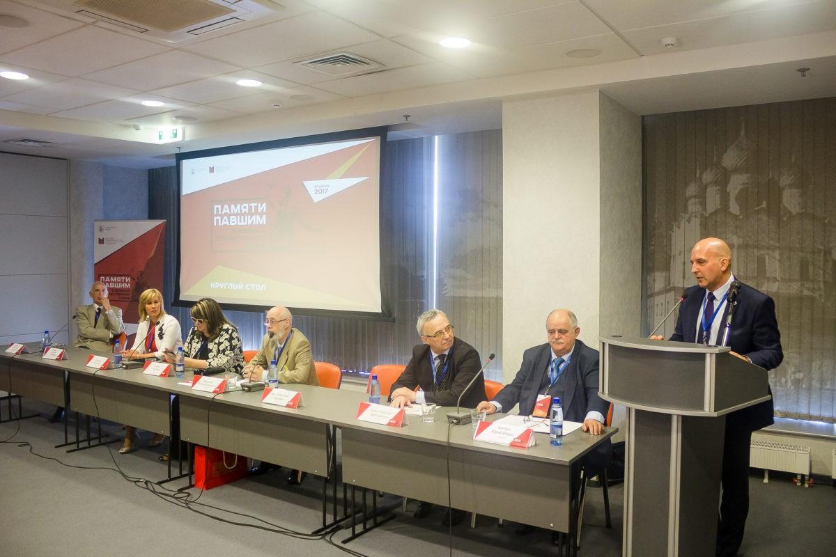 Николай Земцов на конференции «Памяти павших в Великой Отечественной войне 1941-1945»