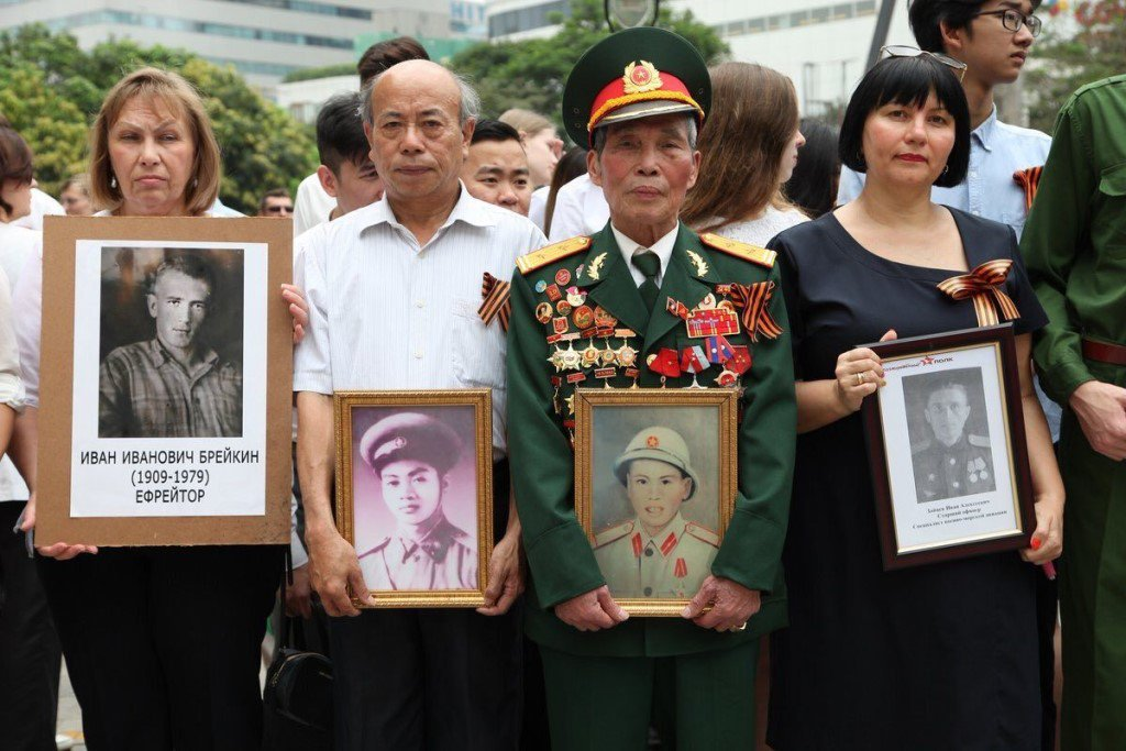 Бессмертный полк в Ханое (Вьетнам), 2017 год