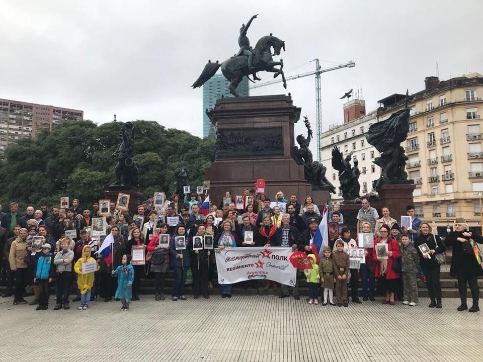 """Акция """"Бессмертный полк"""" пройдет в трех городах Аргентины"""