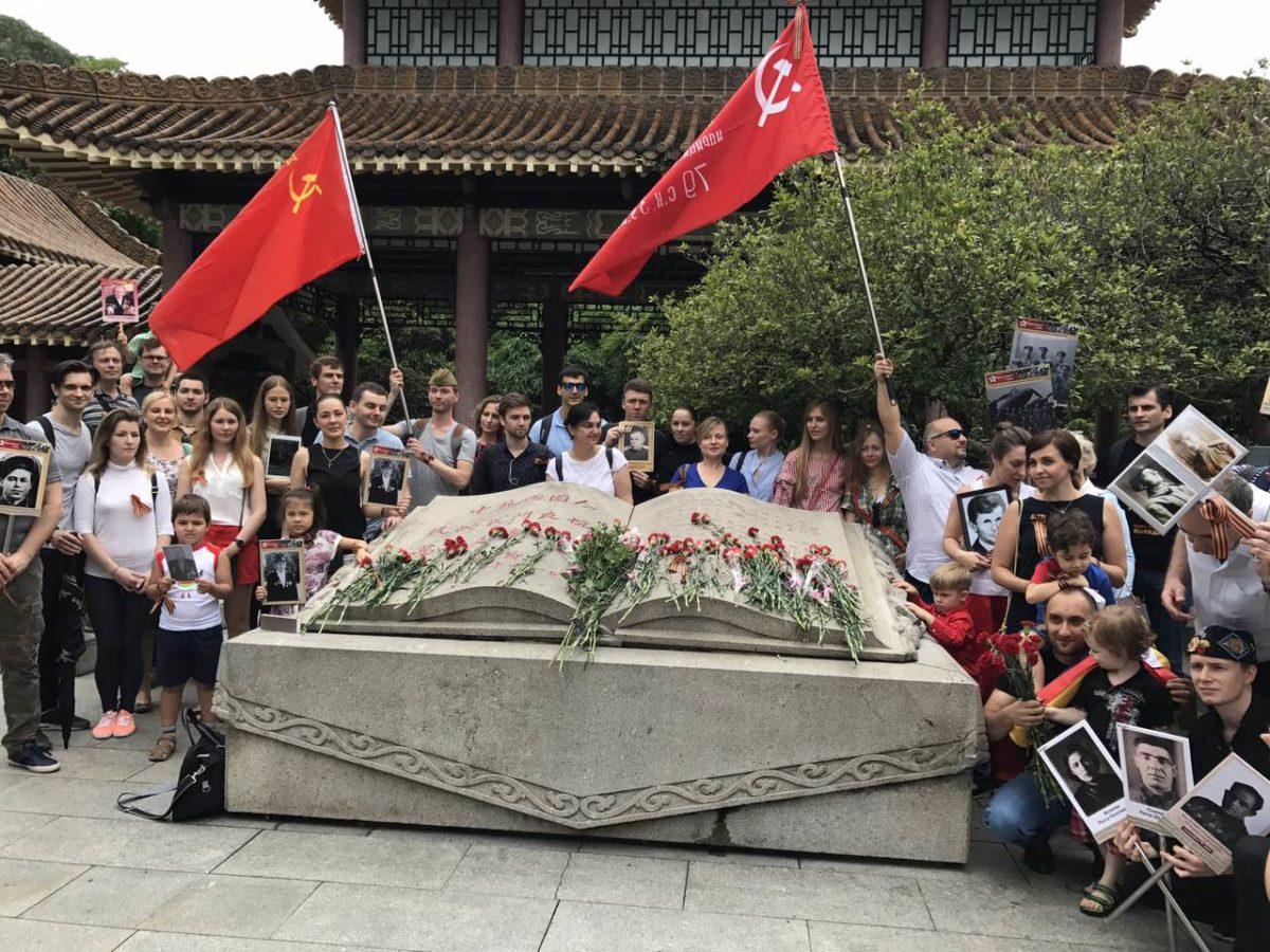 Бессмертный полк в Гуанчжоу (Китай), 2017 год