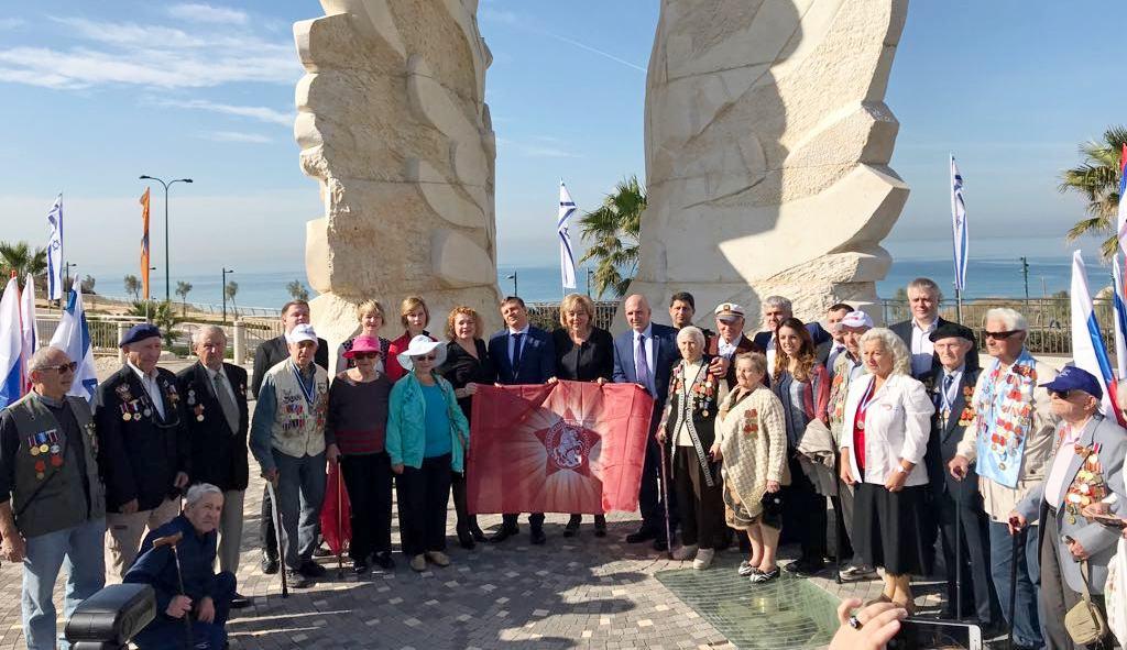 В Израиле прошёл Международный форум «Бессмертного полка»