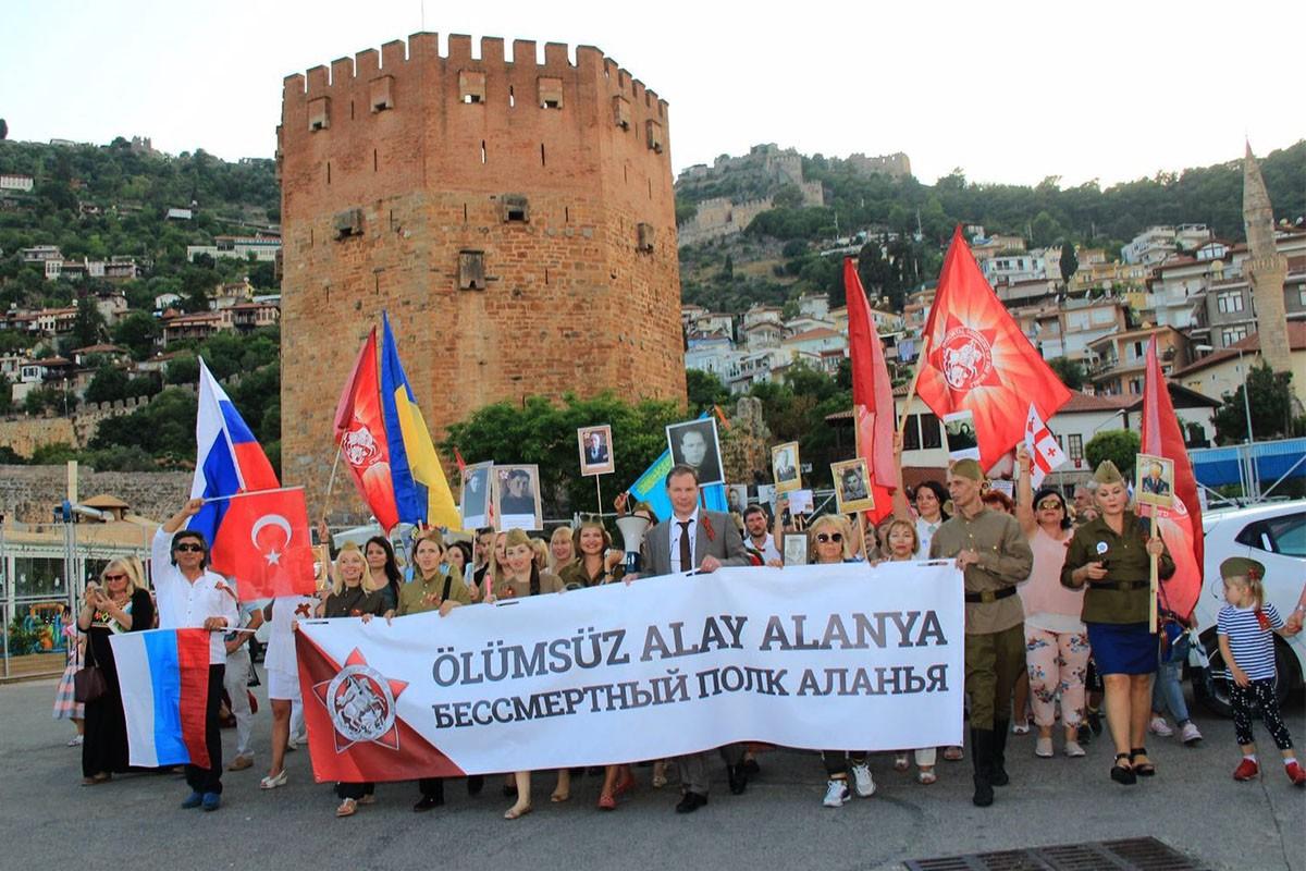 Бессмертный полк в Аланье (Турция), 2018 год