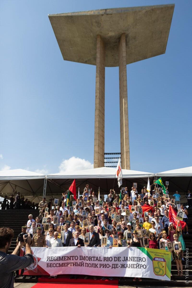"""В Рио-де-Жанейро во второй раз прошла акция """"Бессмертный полк"""""""