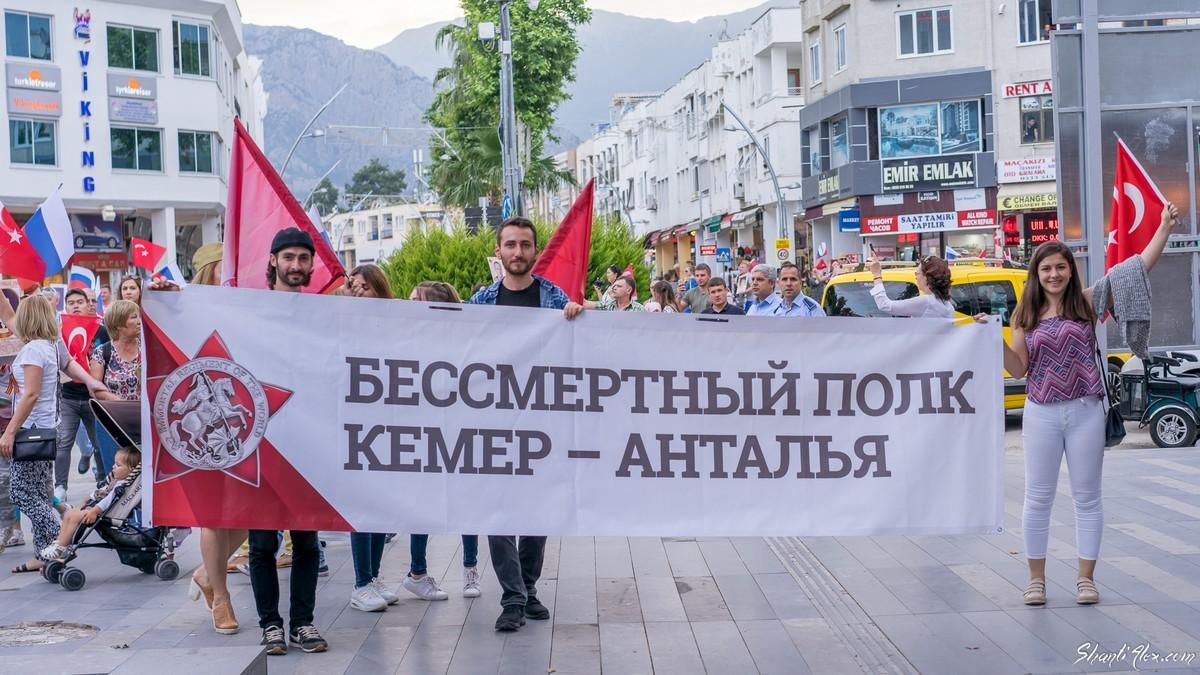 Бессмертный полк в Кемере (Турция), 2018 год