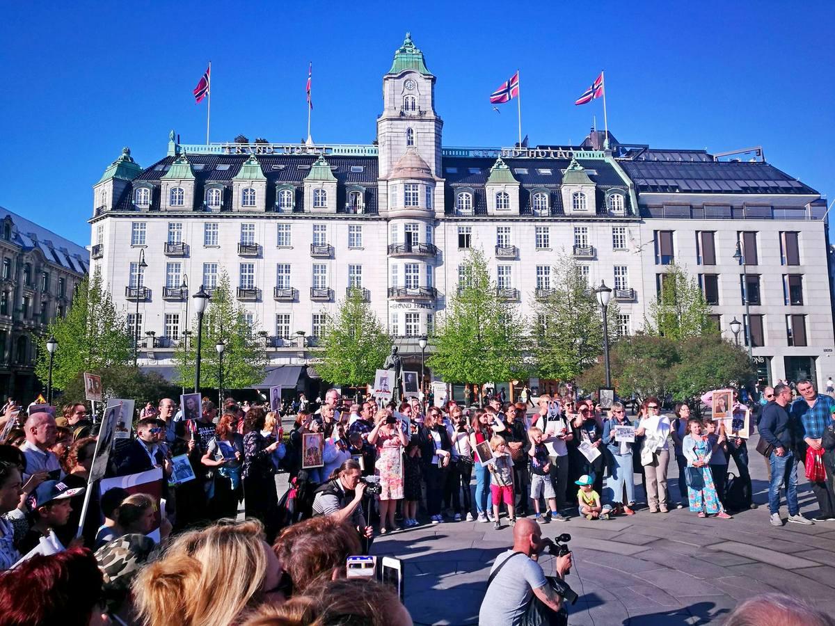 Бессмертный полк в Осло (Норвегия), 9 мая 2018 года