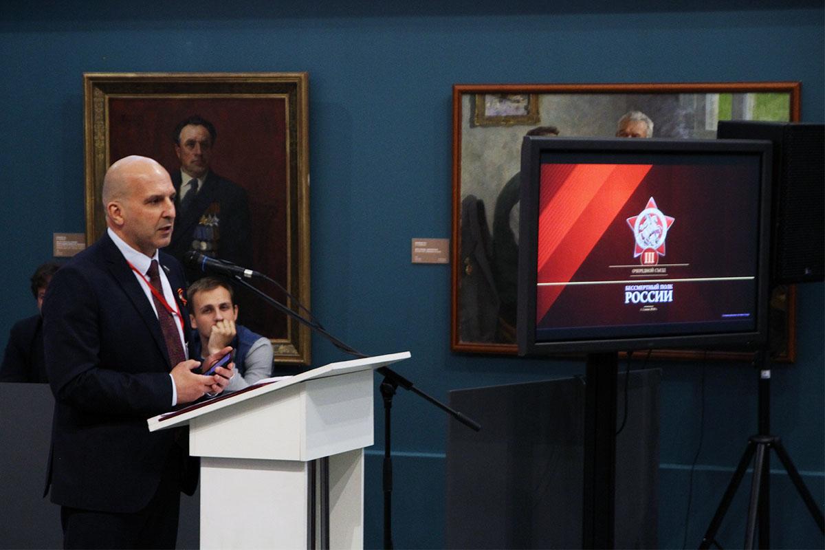 Выступление Николая Земцова на III съезде ООД «Бессмертный полк России»