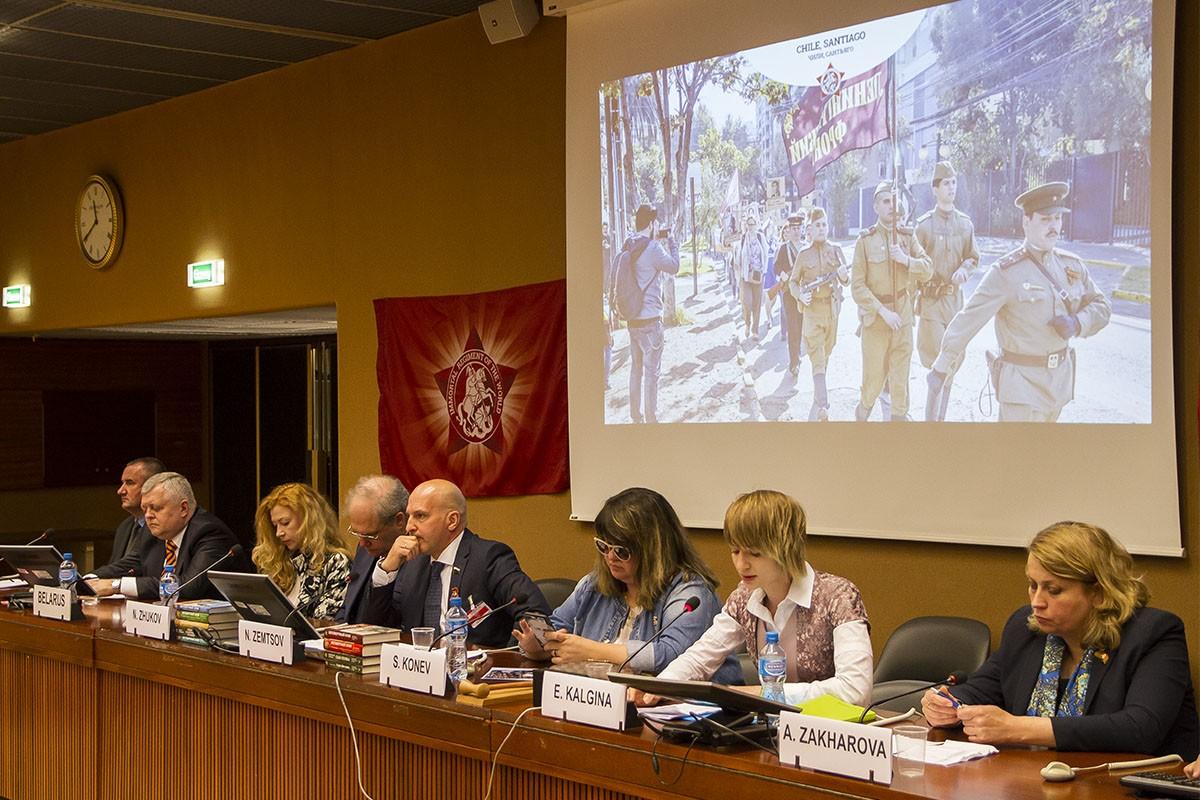 Выступление Елены Калгиной на конференции против прославления нацизма и неонацизма