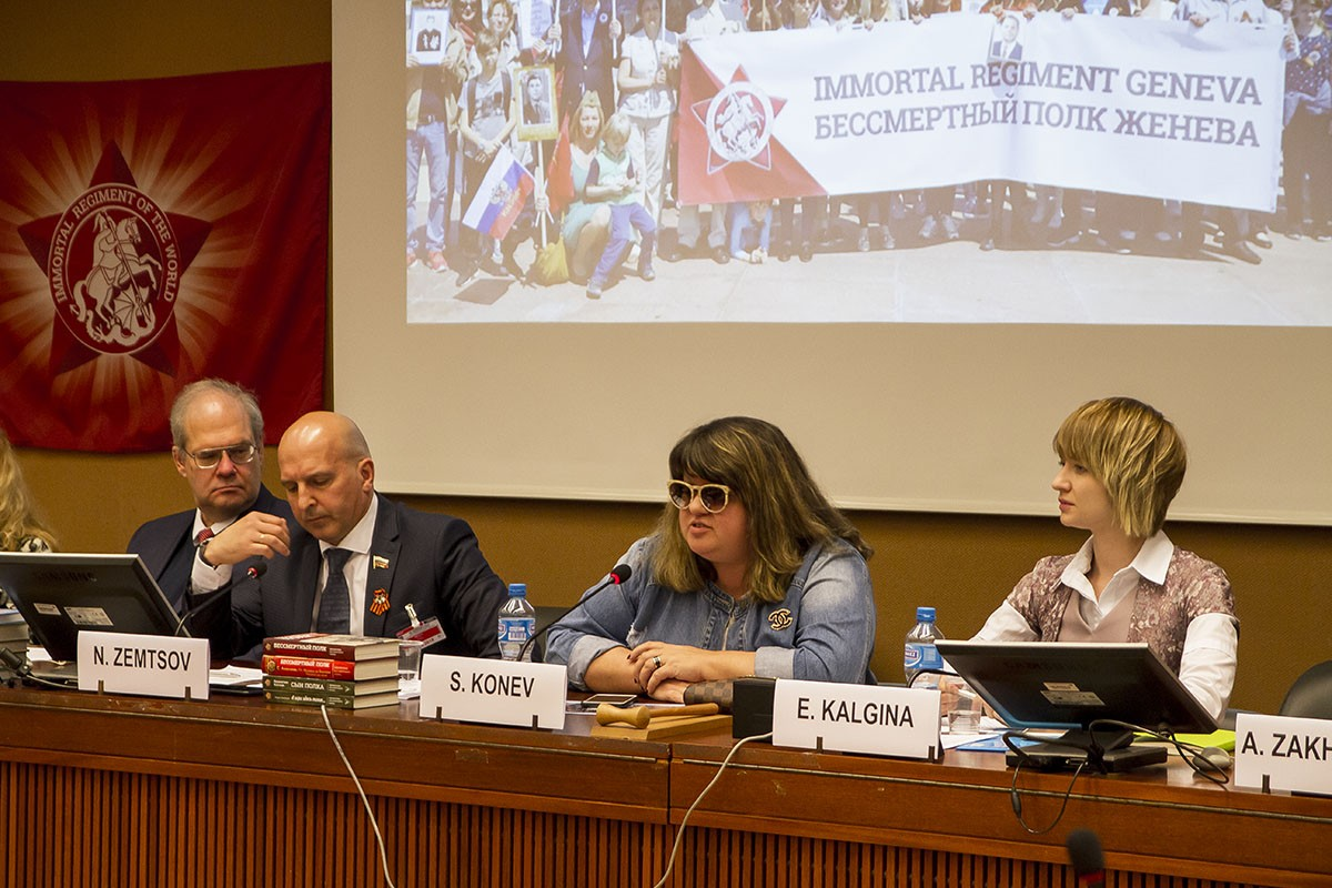 Выступление Светланы Конев на конференции против прославления нацизма и неонацизма