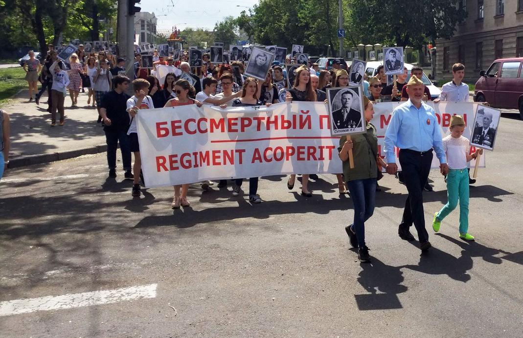 Бессмертный полк в Кишиневе (Молдавия), 6 мая 2017 год