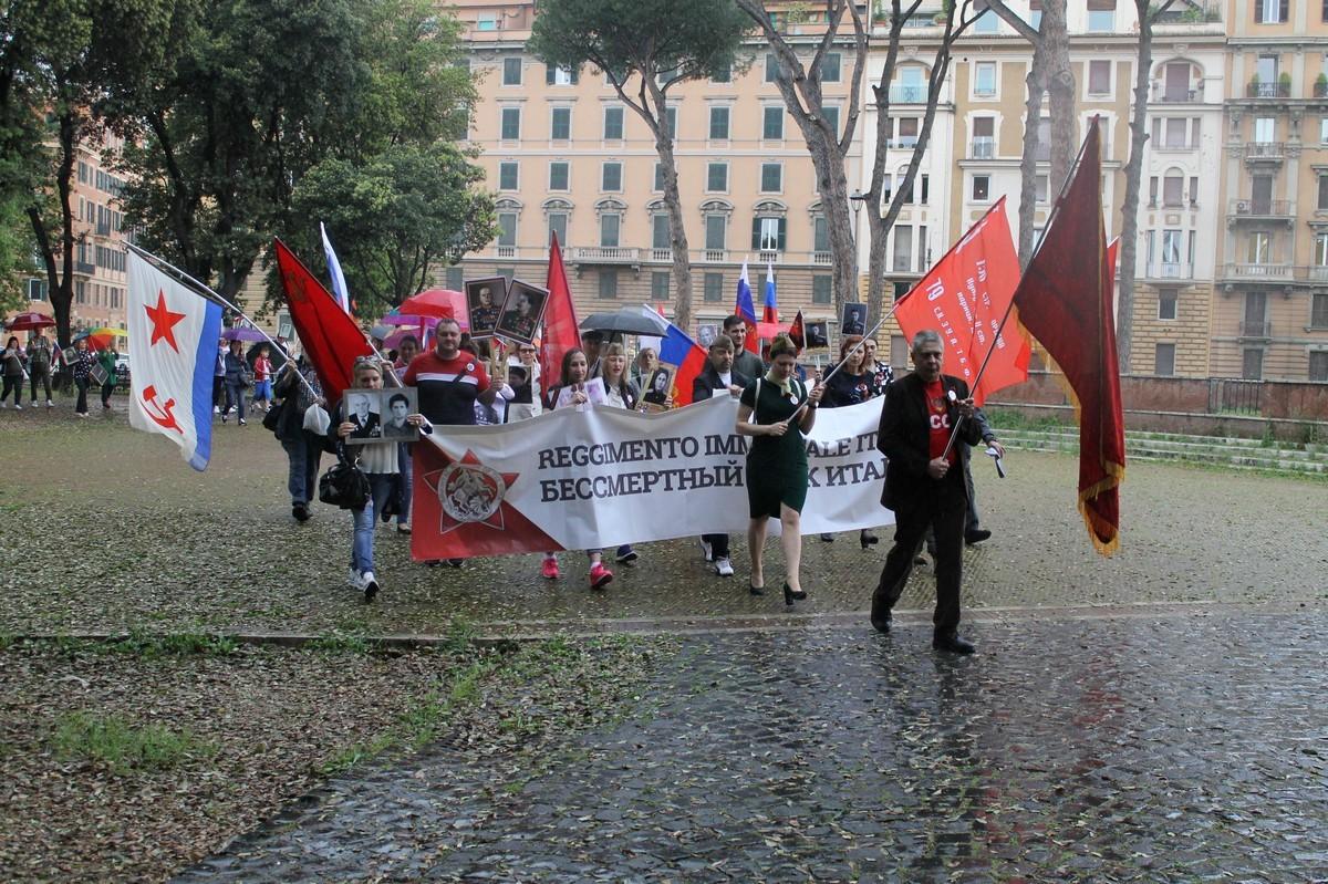 Бессмертный полк в Риме (Италия), 2018 год