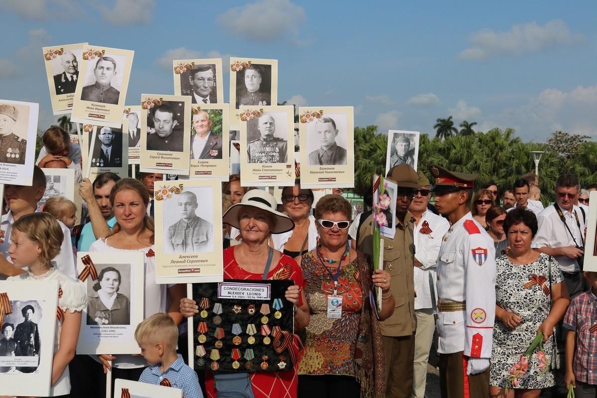 Бессмертный полк в Гаване (Куба), 9 мая 2018 года