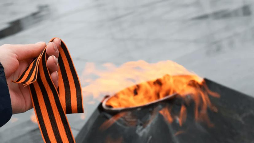 В Крыму прошли мероприятия в честь Дня Неизвестного Солдата