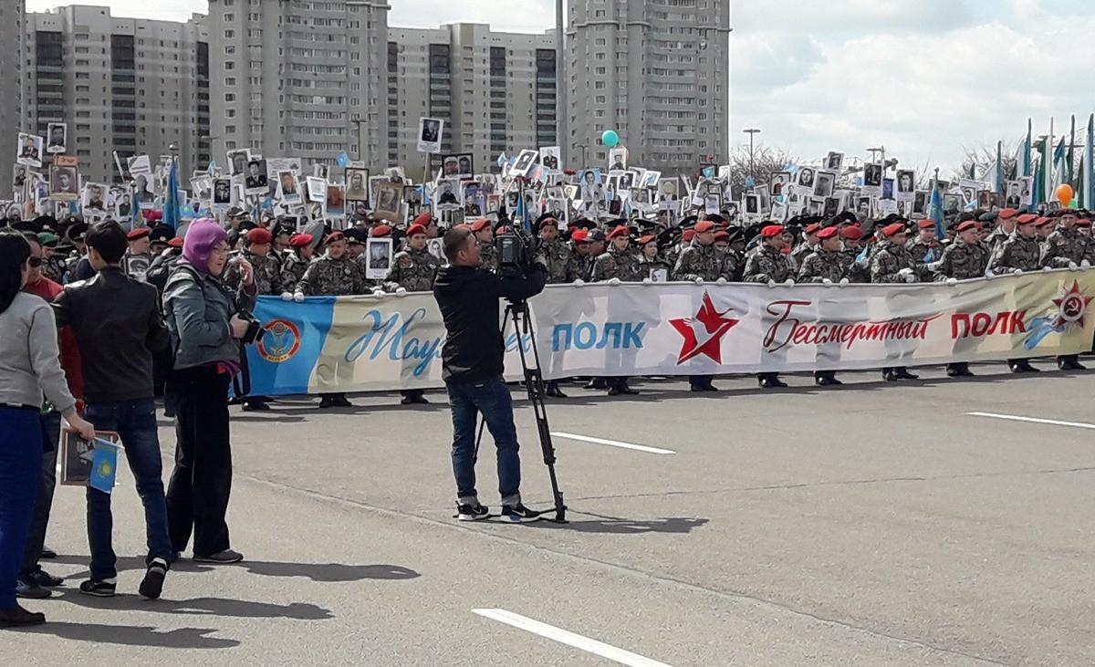 Бессмертный полк в Астане (Казахстан), 9 мая 2018 года