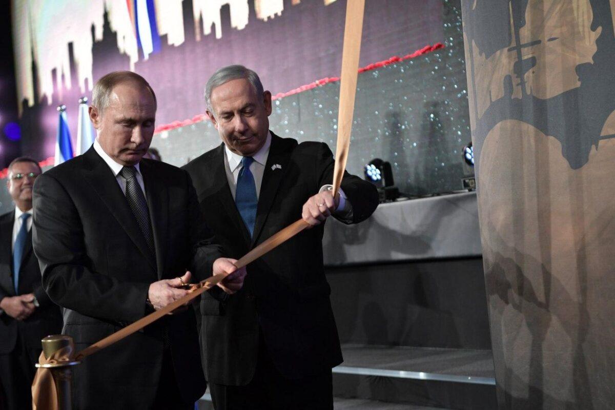 Владимир Путин и Премьер-министр Израиля Биньямин Нетаньяху открыли в Иерусалиме монумент в честь героических жителей и защитников блокадного Ленинграда «Свеча памяти»