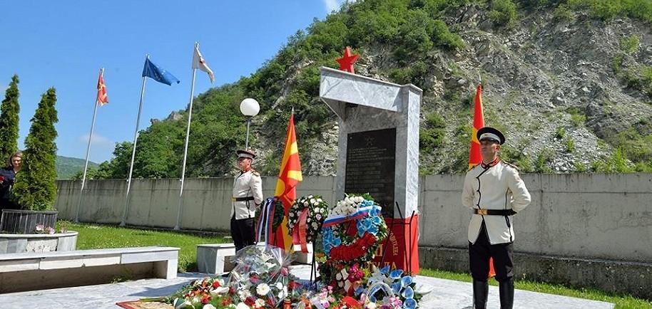 Бессмертный полк в Скопье (Македония), 2017 год