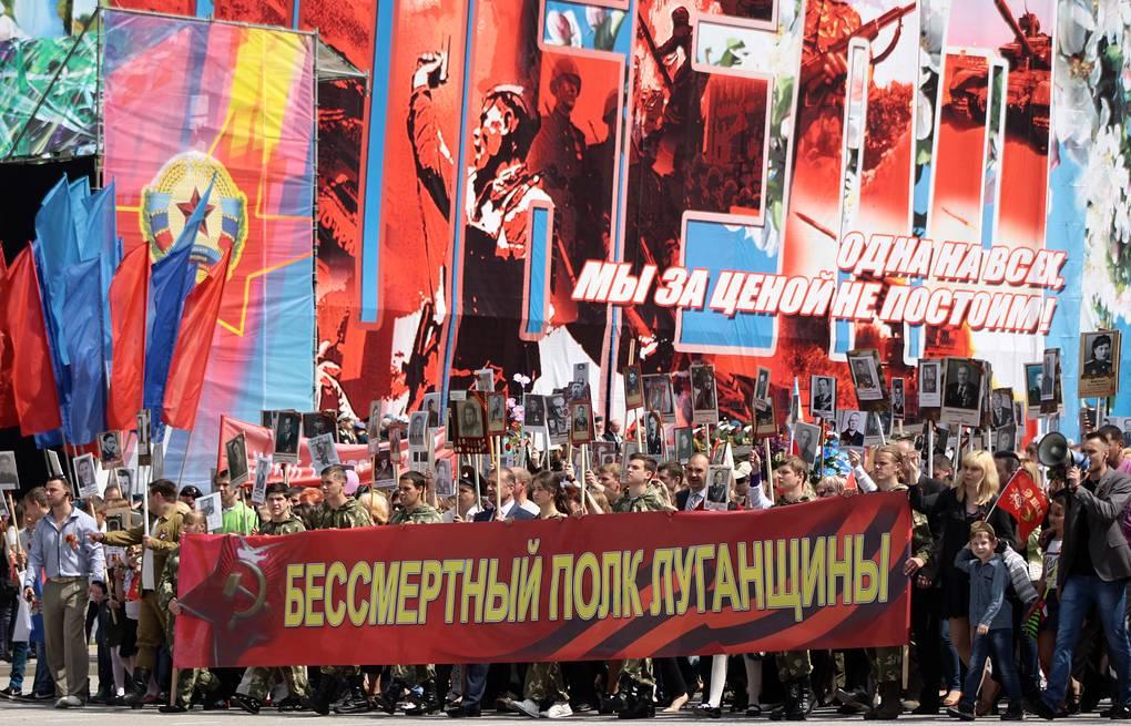 """Около 50 тыс. человек прошли в колоннах """"Бессмертного полка"""" в Луганске"""